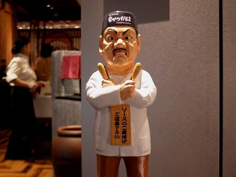 kiwamiirodori01.jpg