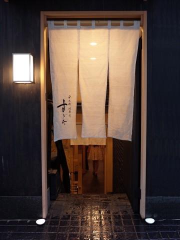 natsusugita12.jpg