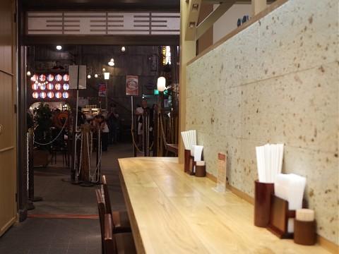 yujiramen03.jpg
