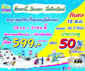 Promotion on Mother day (1)