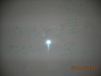 名前を日本語で書くと……