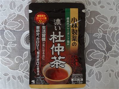 s-杜仲茶1