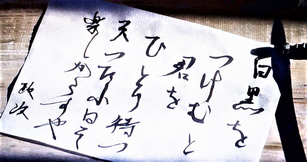 白黒を (2)