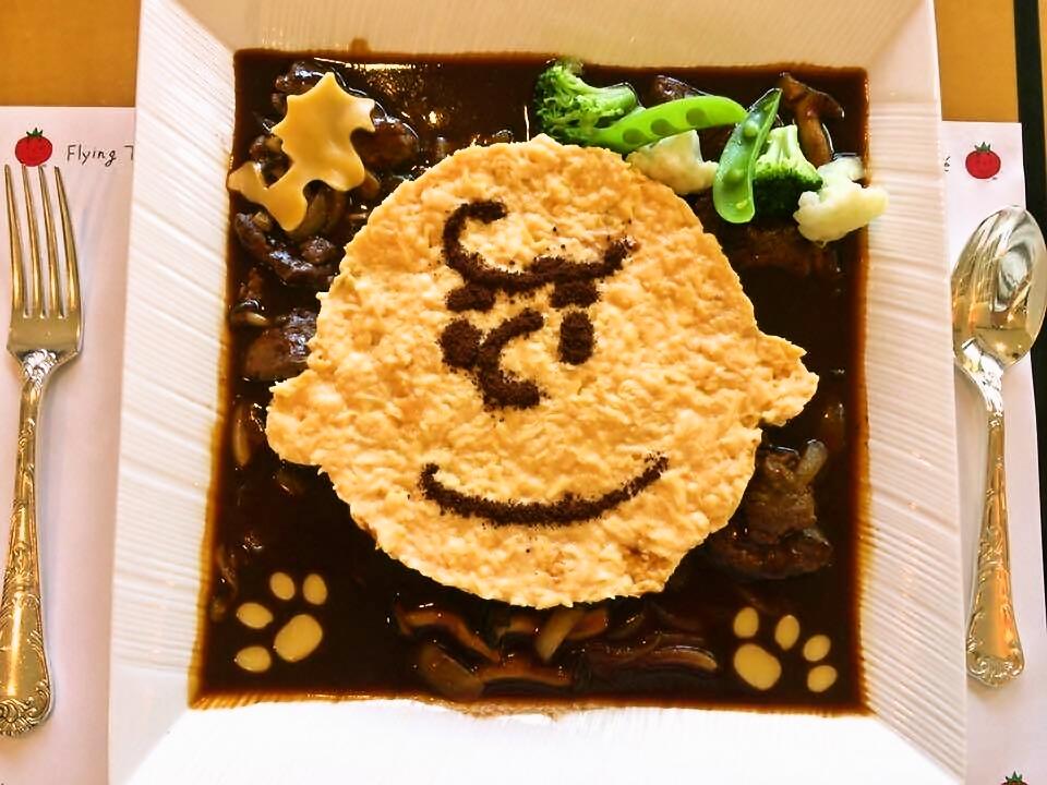 foodpic7818984.jpg