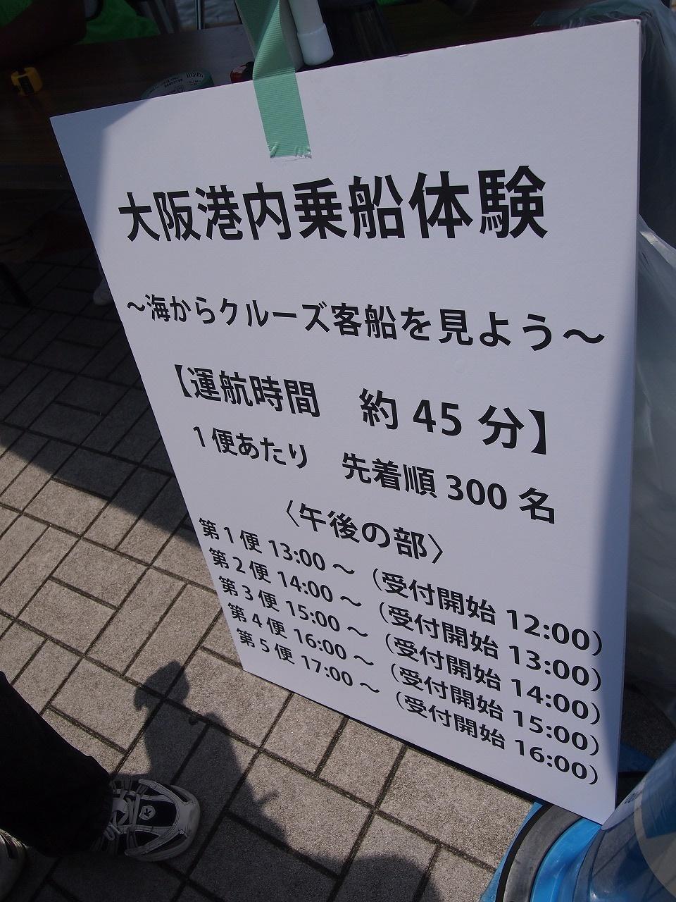 s-P1013859.jpg