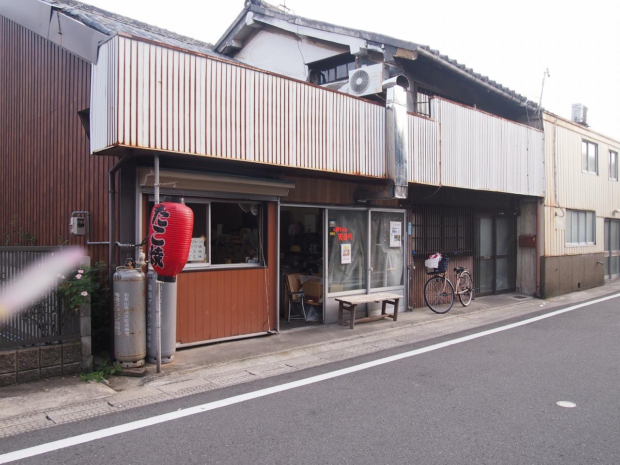 s-P1014499.jpg