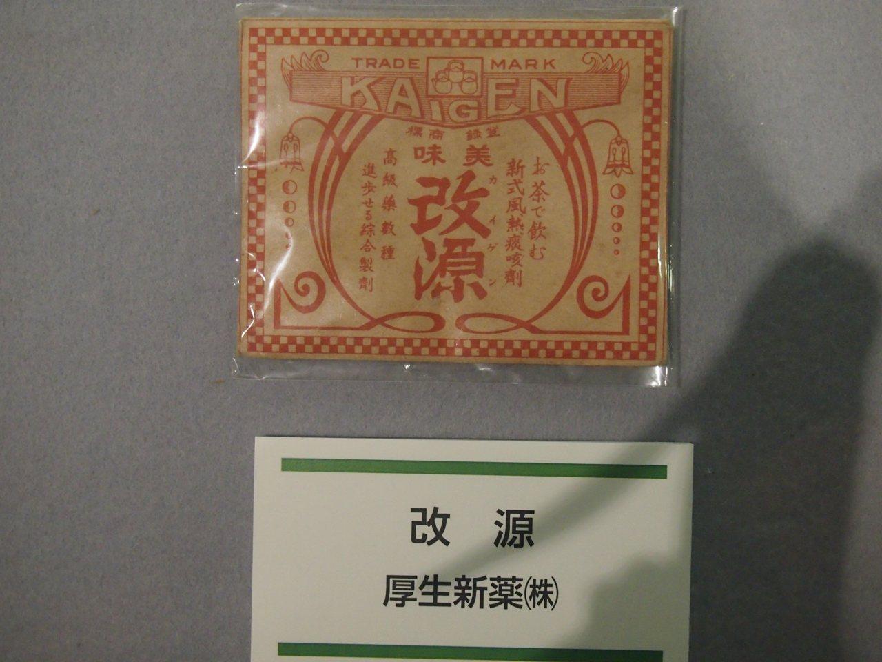 s-P1015634.jpg