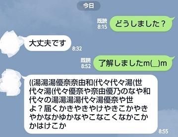 jiken3