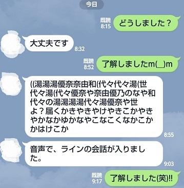 jiken4