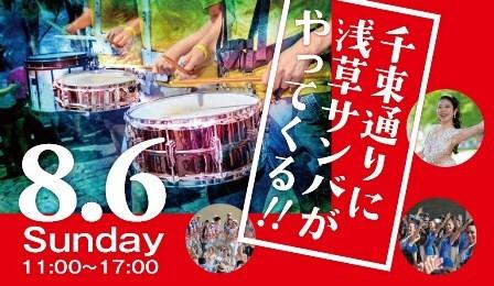201708noryo-sanba1.jpg