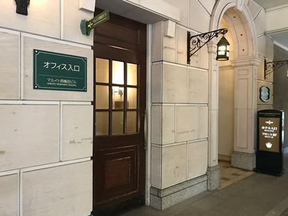 エレベーターホール入口