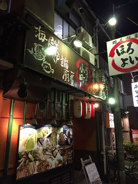 福山 (5) (480x640)