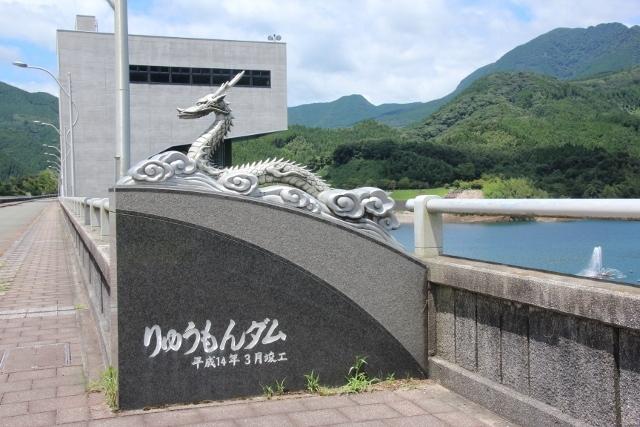 竜門ダム (1) (640x427)