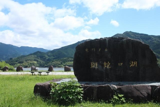 竜門ダム (2) (640x427)