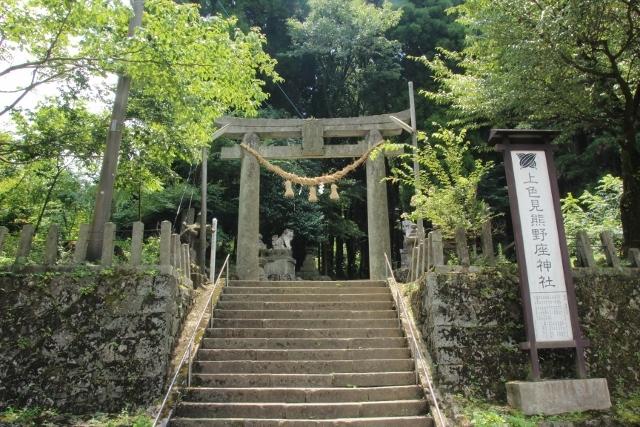 熊野座神社 (2) (640x427)