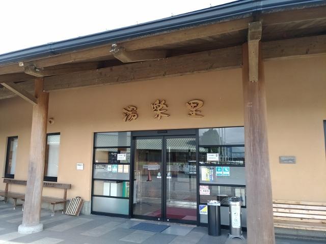 yurari (2) (640x480)