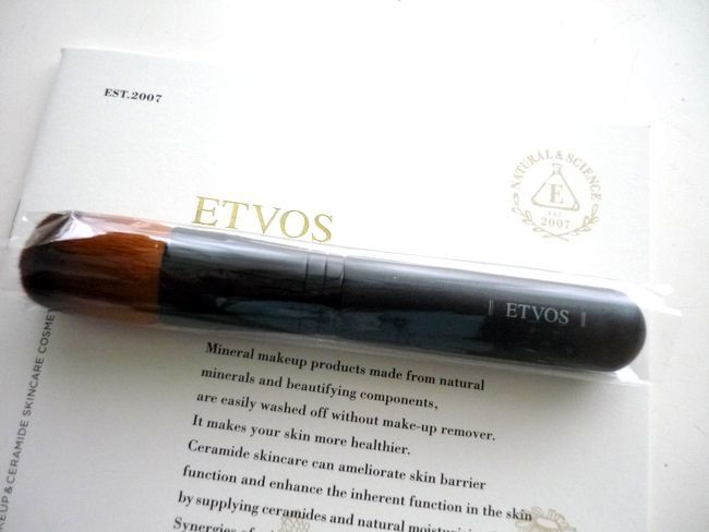 エトヴォスお試しセット筆