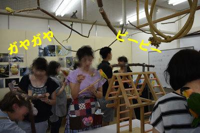 9_試食タイム