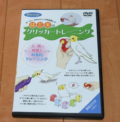 2_DVD