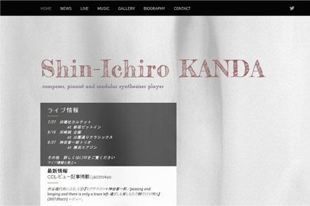 神田晋一郎 Shin-Ichiro KANDA Official Web site