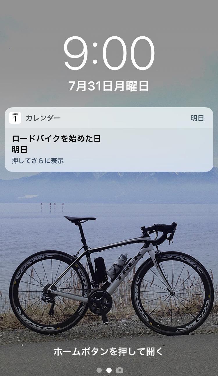 20170731.jpg