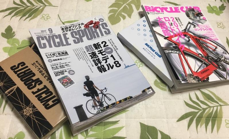 fc2blog_20170721231002ea3.jpg