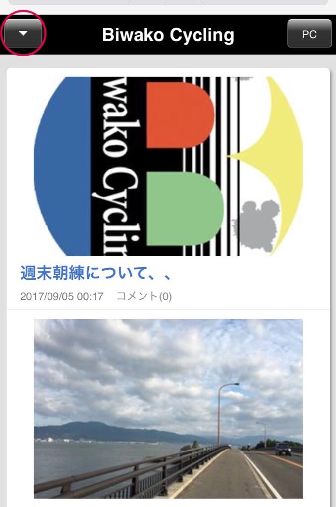 fc2blog_2017090510322163b.jpg