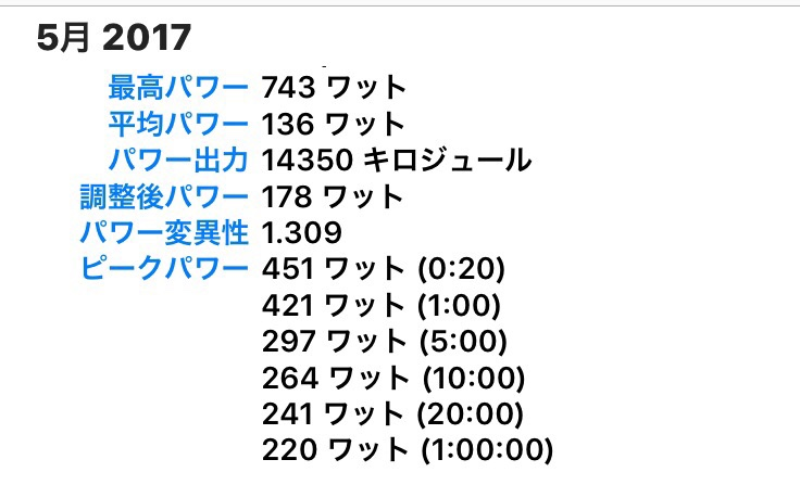 fc2blog_2017091217460707f.jpg