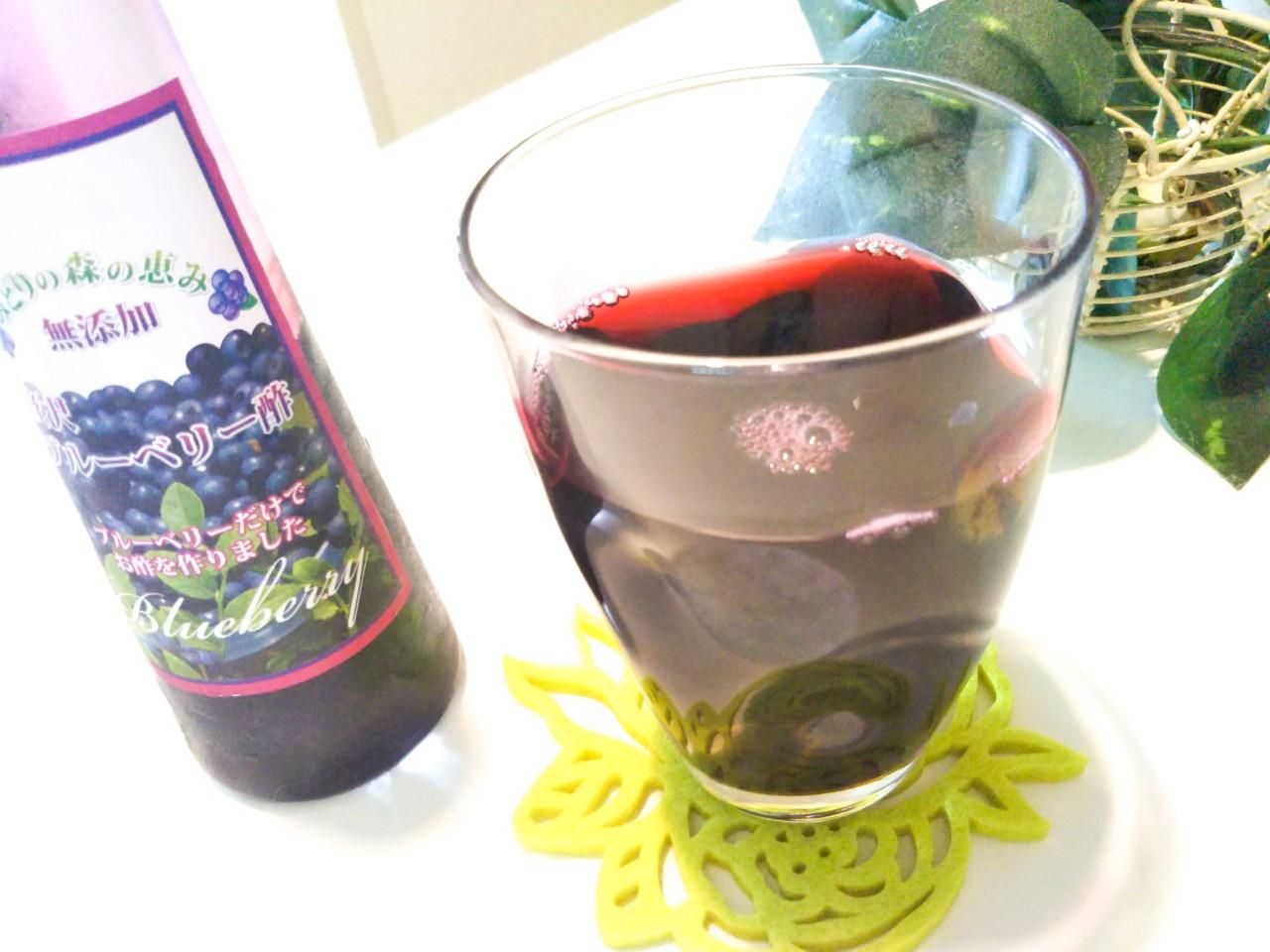 ブルーベリー酢 (3)