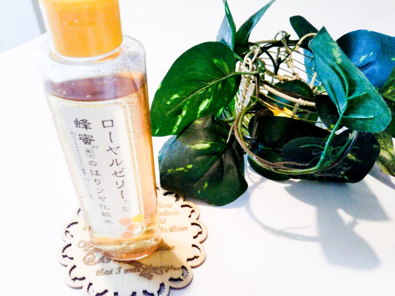 ダイソー化粧水 (5)