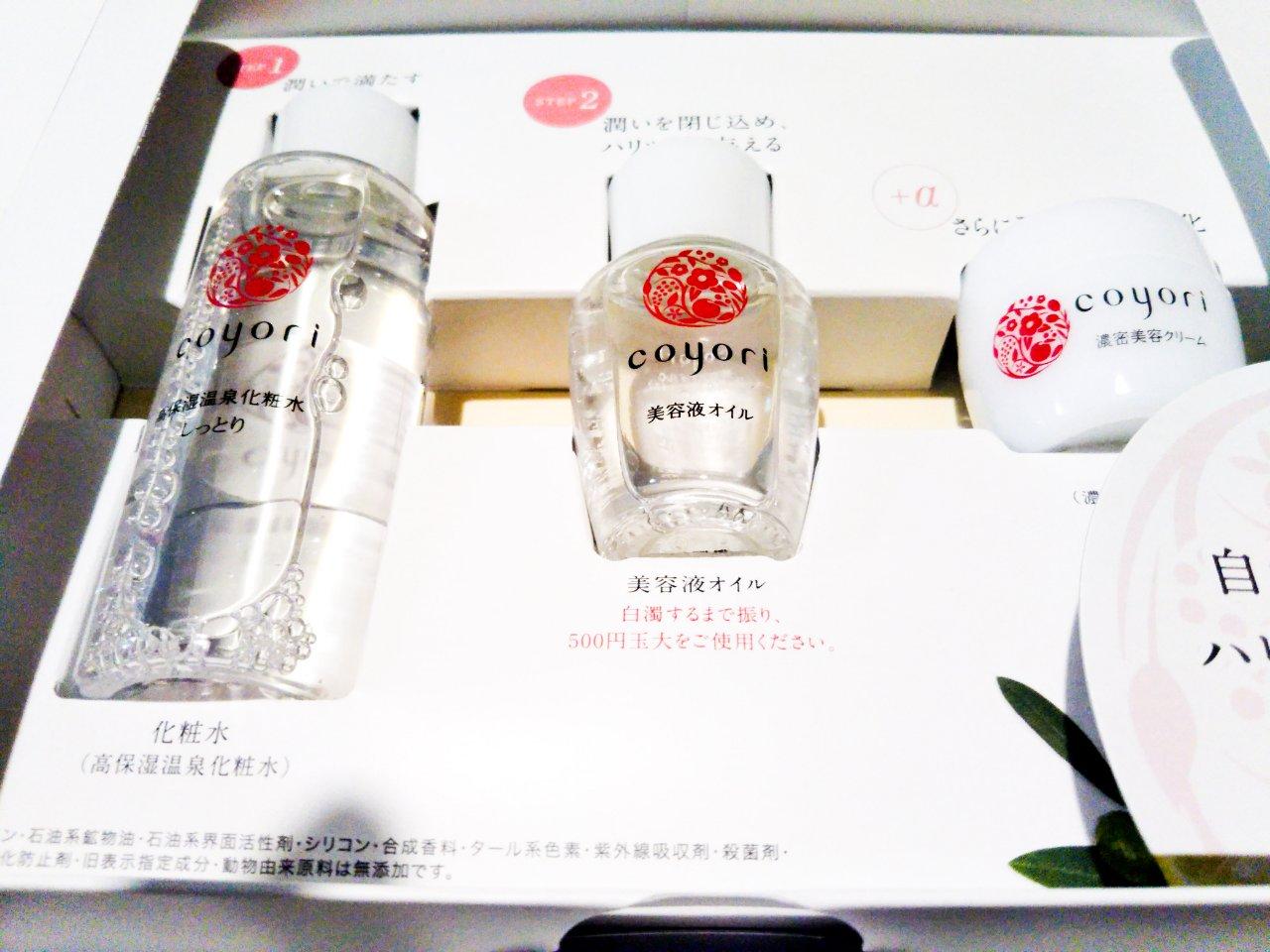 コヨリ (1)