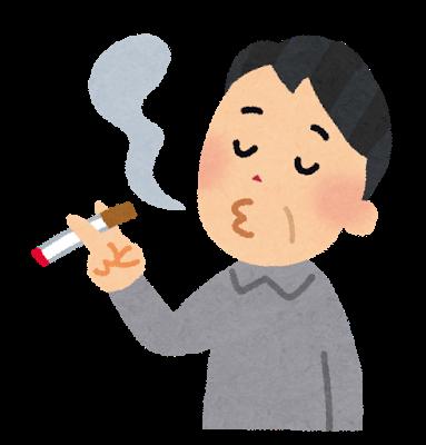 タバコを吸う(オジサン