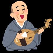 老人(琵琶法師