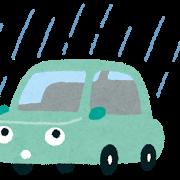 自動車(雨の日