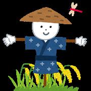 秋(カカシ