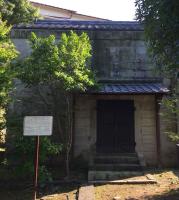 高島秋帆旧宅