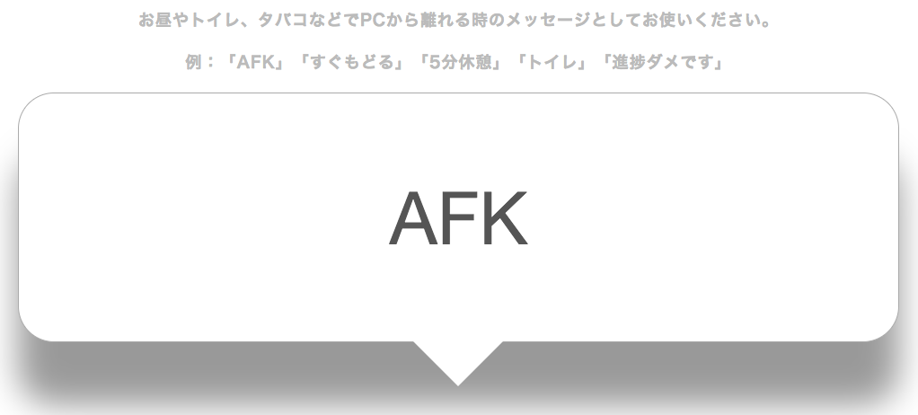 afkサムネイル