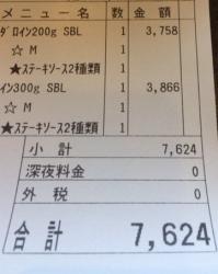 0178p (39)