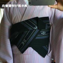 kimono1901709-2.jpg