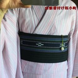 kimono1901709.jpg
