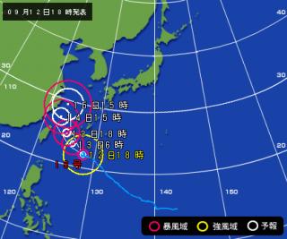 2017台風18号進路