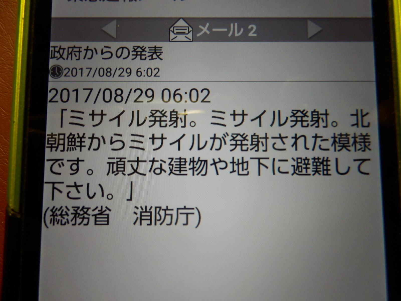 2017083003.jpg