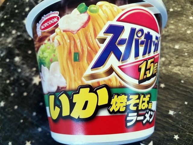 いか焼そば味ラーメン3