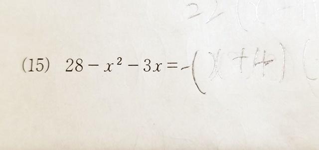 因数分解2