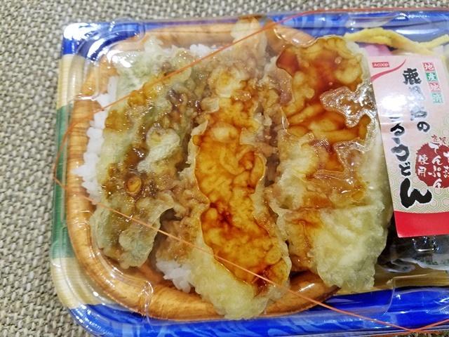 麺セット3