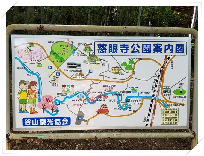 慈眼寺公園1