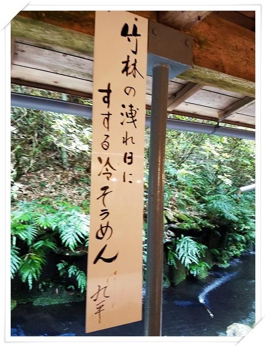 慈眼寺公園18