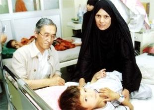 イラク小児病院