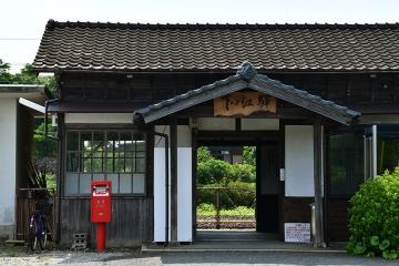 下ノ江駅201708(2)