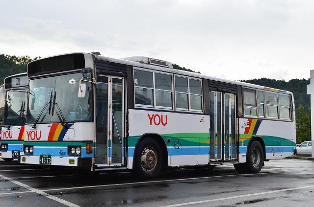 yutetsu1573